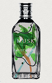 Etro Musk, EdT - The mind's eye - Sensual musk